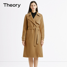 Theory star new autumn and winter women's wool and cashmere coat j0901423