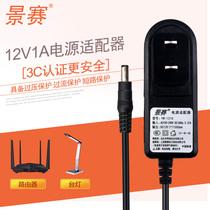 品牌原装正品通用充电器电源线12V2A12V3A12V4A液晶显示器安防监控LEDLCDAOC联想电源适配器12V5ASNBMW