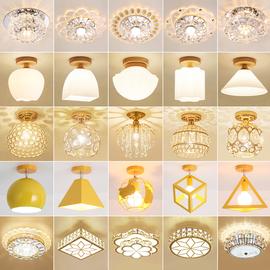 过道灯简约现代创意个性走廊小吸顶灯具北欧式入户玄关水晶阳台灯
