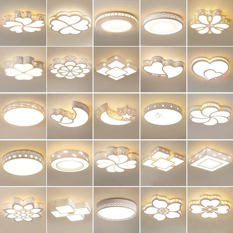 Освещение для помещений Артикул 576755750628