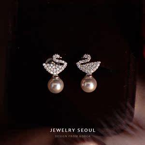 2019新款奥地利进口施华洛*奇珍珠925纯银锆石镶钻白天鹅耳钉耳环