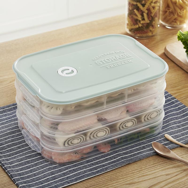 三层饺子盒冻饺子家用装放饺子的速冻盒冰箱保鲜收纳盒托盘