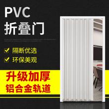 PVC折叠门隔断厨房卫生间厕所简易室内门百叶收缩移门塑料推拉门