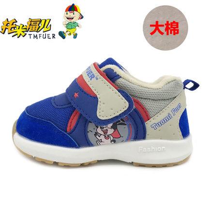 托米福儿冬季保暖儿童鞋软底小宝宝男童棉鞋男孩加绒加厚鞋女童鞋