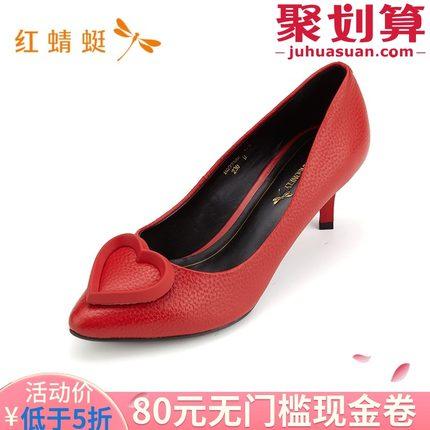 红蜻蜓女鞋春季新款专柜正品全国保修尖头细跟高跟鞋单鞋子B80032