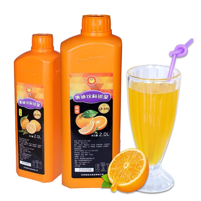 浓缩果汁商用2L饮料冲饮品芒果橙汁金桔柠檬水酸梅汁可乐原料包邮