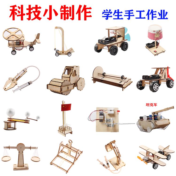 Научные игрушки Артикул 602504798382