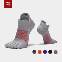 Running Five-fingered Socks Love Burning Training Edition Cross-country Running Men and Women Compressed Cotton Sports Socks Marathon Five-fingered Socks