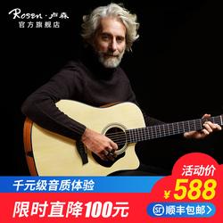 Rosen盧森單板民謠吉他41寸木吉他初學者學生男女用入門面單樂器