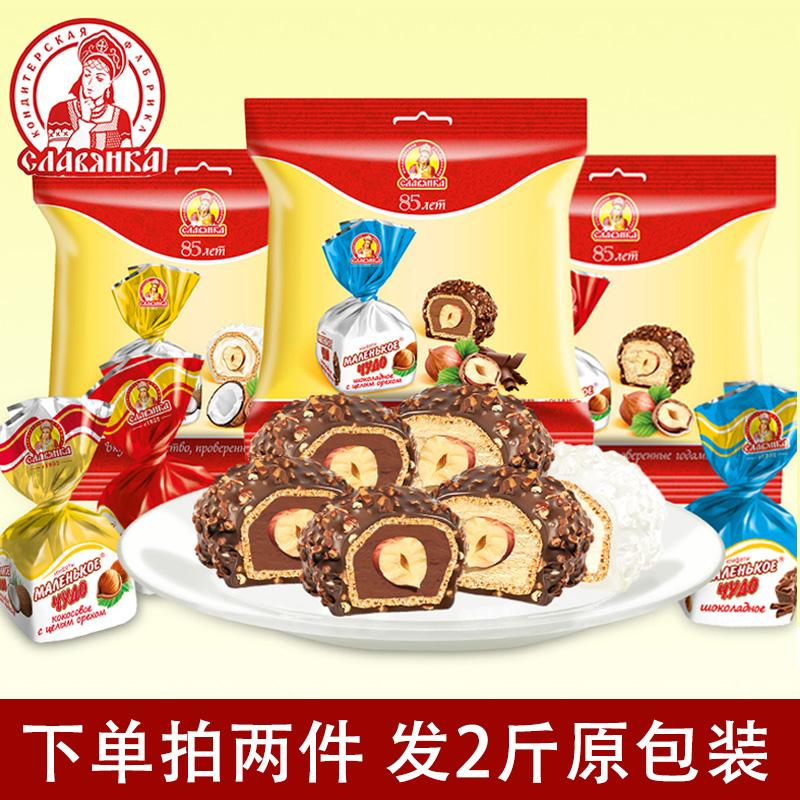 俄罗斯进口糖果slavyanka红黄蓝奶罐 休闲零食500g
