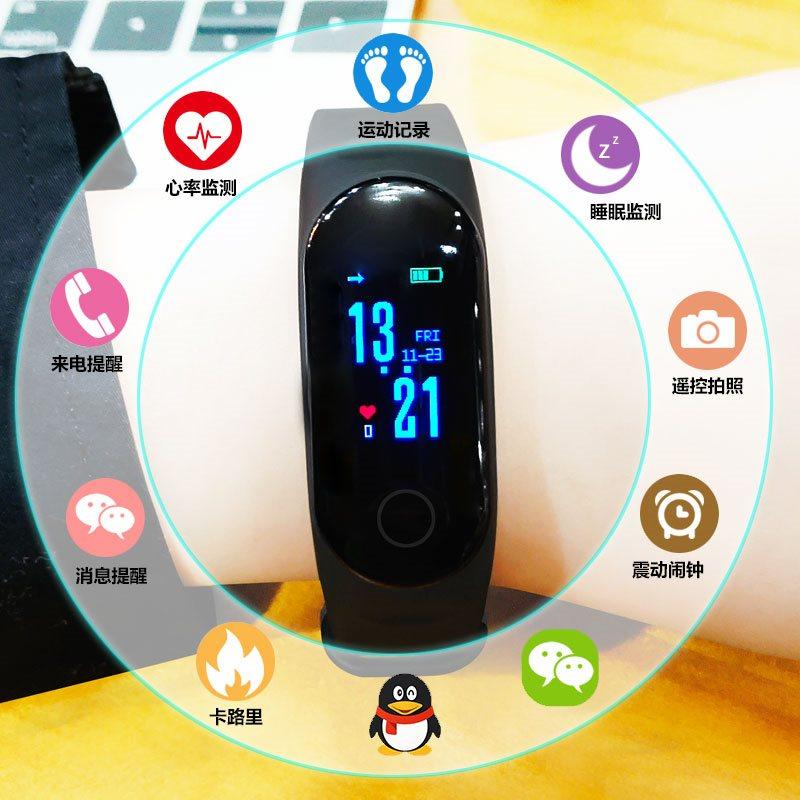 |智能电子手表新概念潮流运动手环男女学生led防水计步震动闹钟表