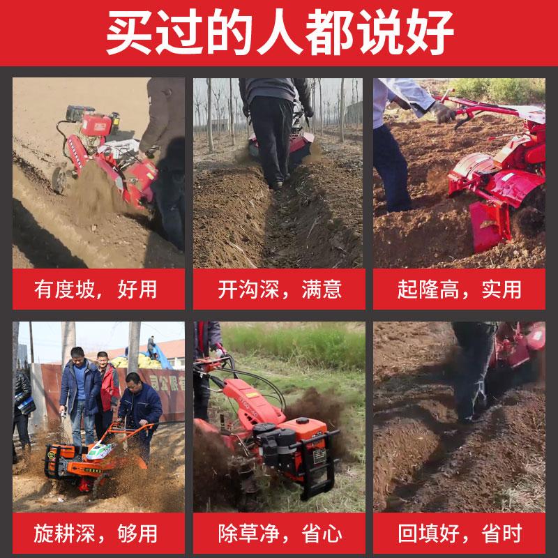 微耕機柴油旋耕機小型耕地機開溝機松土機犁地機微耕機汽油