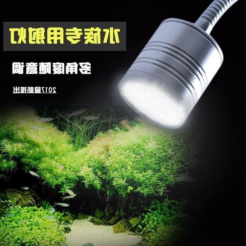 Аквариумные светильники Артикул 589035121930