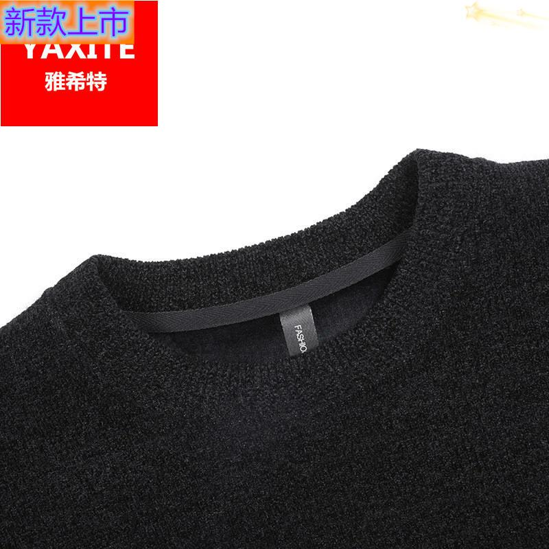 High grade and authentic yashte 2020 winter mens leisure Plush T-shirt youth Pullover round neck thick bottomed shirt