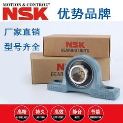 日本进口NSK外球面带座轴承立式固定座UCP204 P205 P206 P207 208