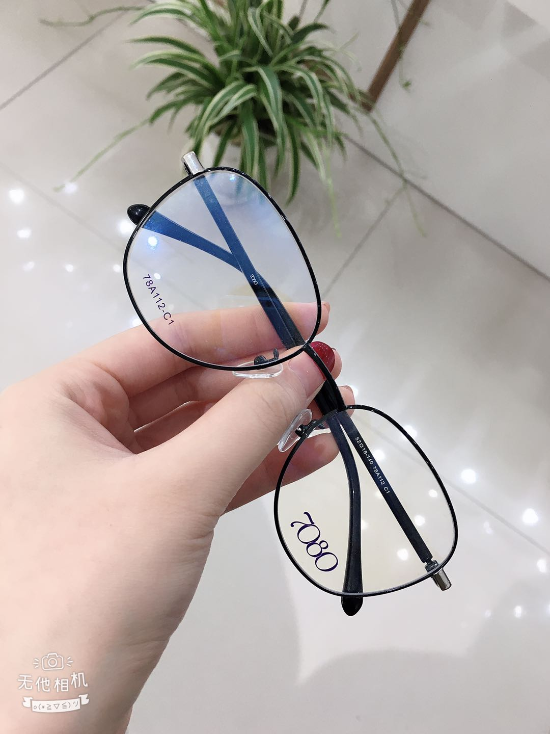 7080 retro eyeglass frame mens and womens fashion half frame large face glasses frame star type can be equipped with myopia optical lens