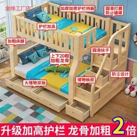 榻榻米双层床高低床成年两层交错式小户型实木上下床儿童床子母床图片