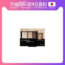 Japanese direct mail KATE Kai Du stereo four-color eye shadow box sexy pearl light brown beginner makeup