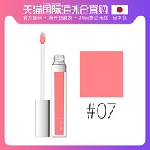 Japanese direct mail RMK Lip Jelly Gloss candy color lip gloss 05 07 11 tricolor optional