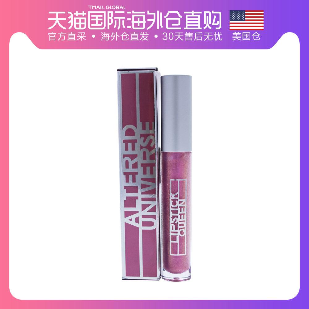 美国直邮lipstick queen 女士 唇蜜唇釉