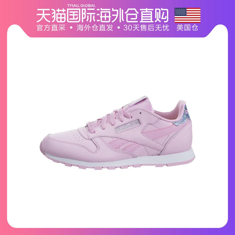 美国直邮Reebok Classic Leather Pastel 锐步男鞋女鞋GS 复古跑