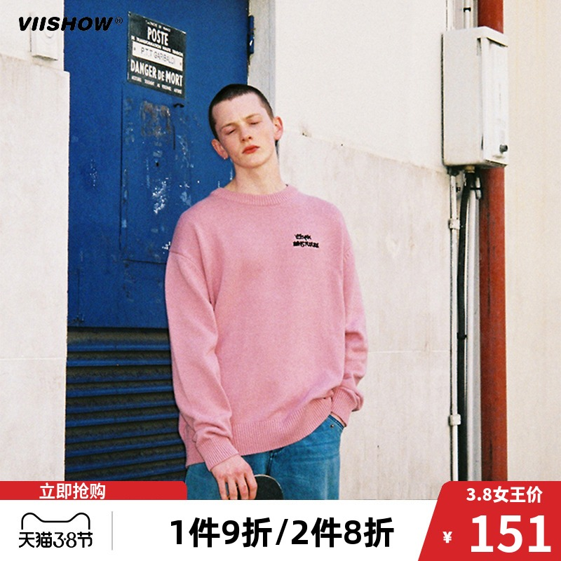 Autumn and winter loose size simple back design personalized Korean sweater mens and womens knitwear