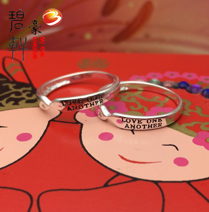 S990 Sterling Silver couple ring love one another pair ring set with zircon wedding ring engagement ring