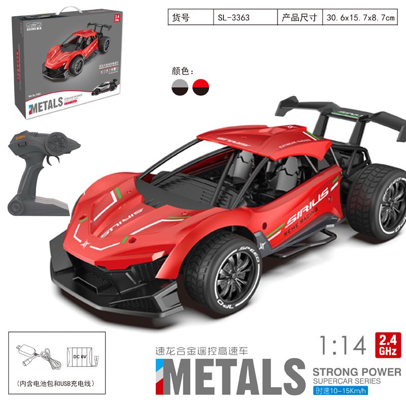 遥控兰博基尼法拉利野马118赛车仿真儿童合金车模型玩具汽车