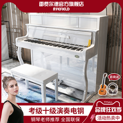 Refeld electric piano 88-key hammer household professional adult beginner electronic piano children's vertical electric steel