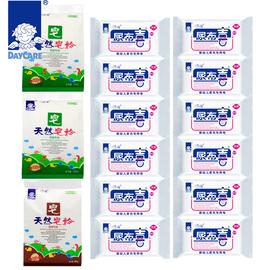 得琪 尿布喜婴儿洗衣皂尿布皂宝宝肥皂128g*12块天然皂粉380*3袋