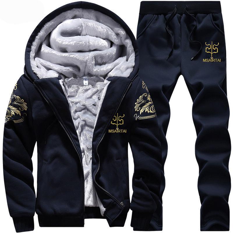 两件套秋冬季运动套装男加绒青少年学生卫衣休闲套装男运动服外套