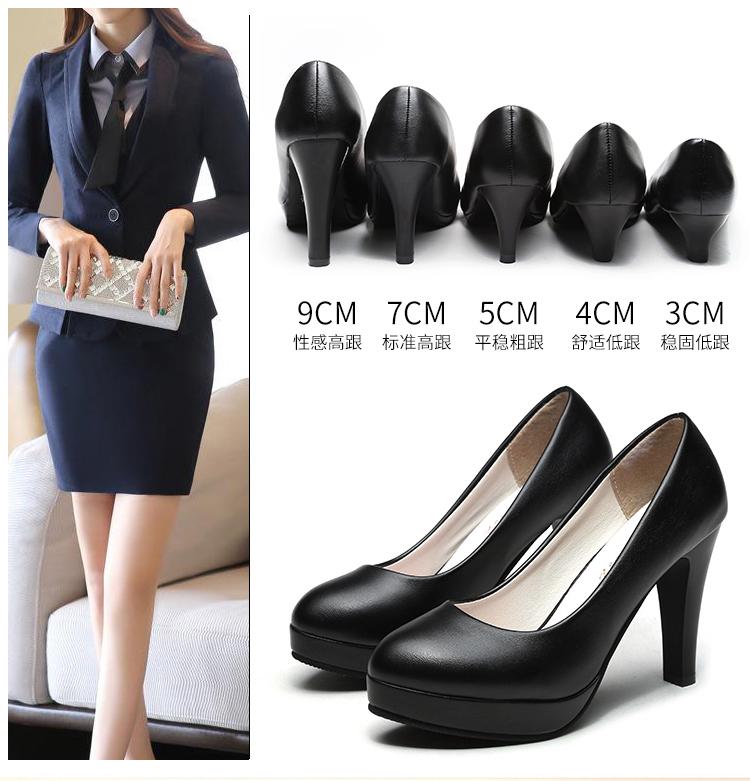舒适正装高跟鞋女3-5cm学生面试工作鞋中跟黑色礼仪职业空乘单鞋图片
