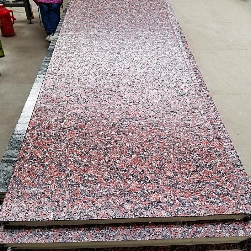 金属雕花板保温装饰一体板新型外墙建筑材料活动板房墙体保温材料
