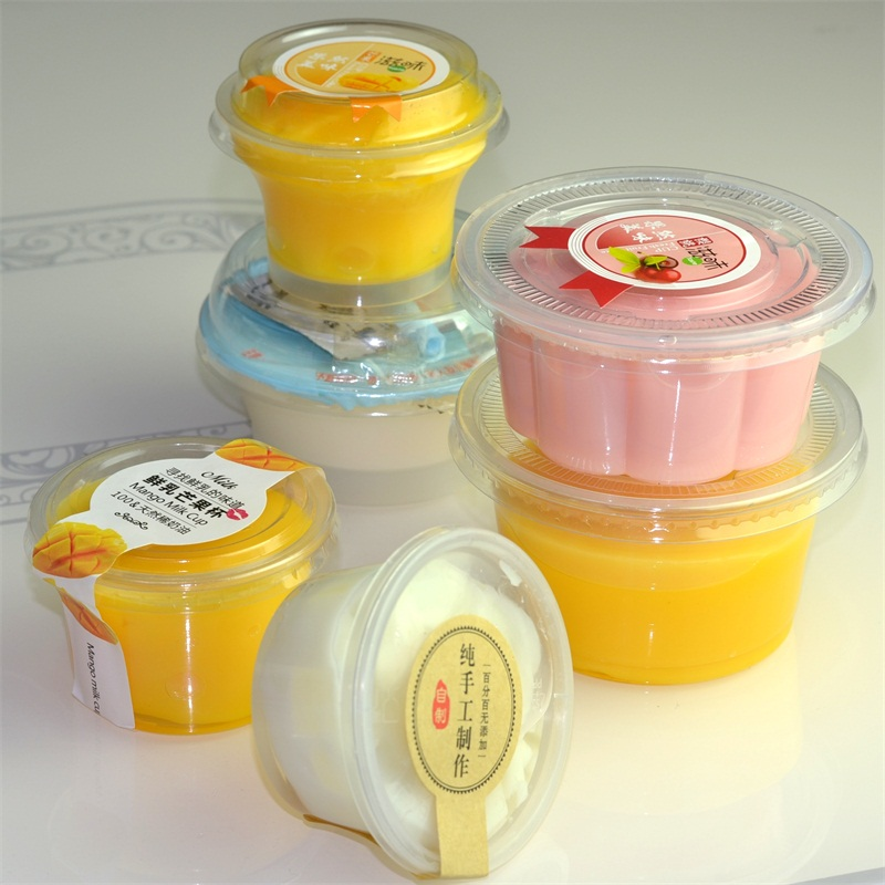 100ml 150ml带盖酸奶杯布丁杯 冰激凌果冻杯一次性塑料杯子密封