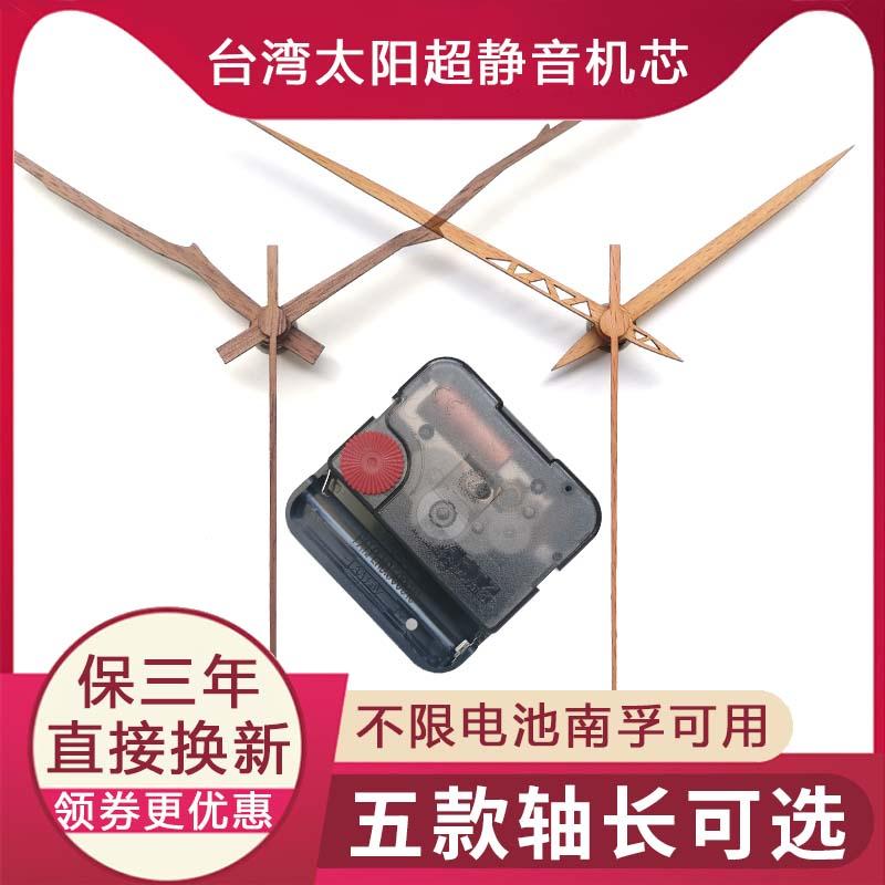 Часы на стену Артикул 596798491943