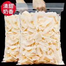 海南特产椰子片脆片500g原味即食烤椰子肉干脆块薄脆椰果干椰子角