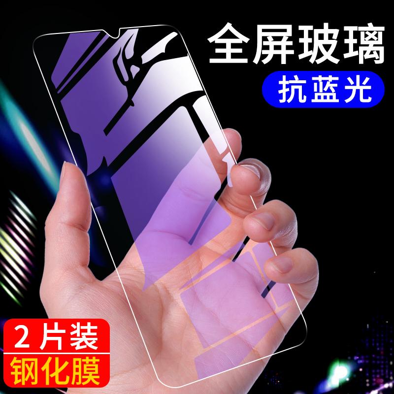 适用于乐视MAX2钢化膜X820玻璃摸LS2max手机模x821。