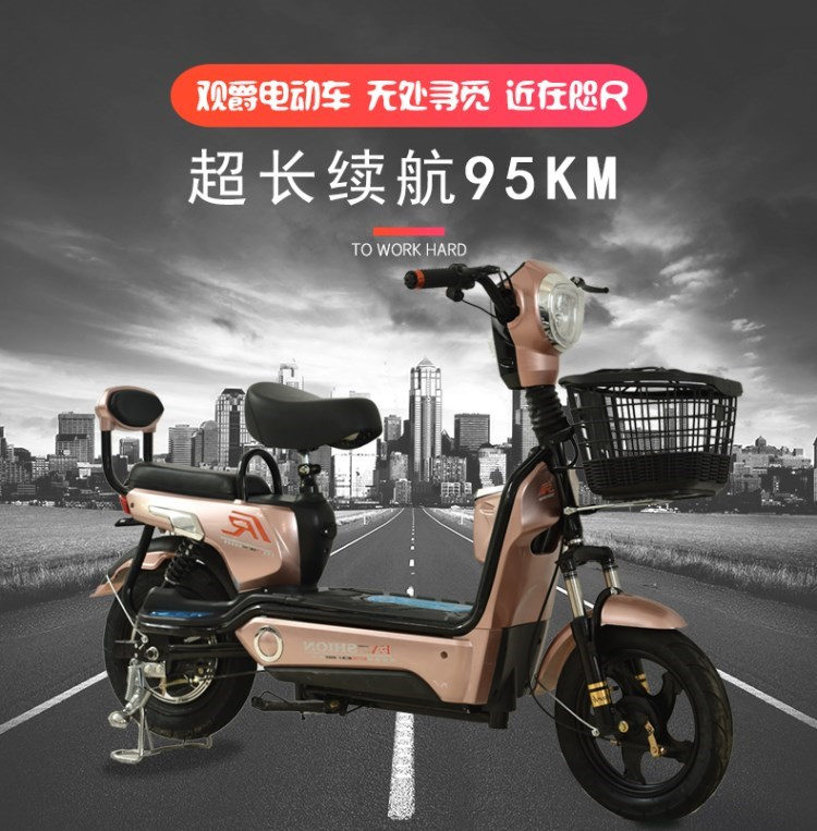 Mini electric vehicle adult small scooter scooter belt parcel mail small electric bicycle light scooter