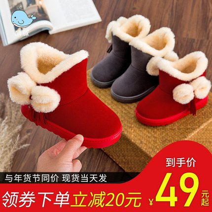 儿童雪地靴女童2018秋冬季新款保暖皮毛一体中大童短靴子加厚加绒