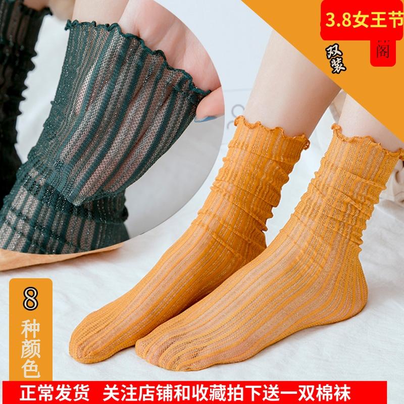 袜子女中筒金银丝蕾丝木耳边袜春夏季日系竖条网眼袜镂空堆堆袜潮