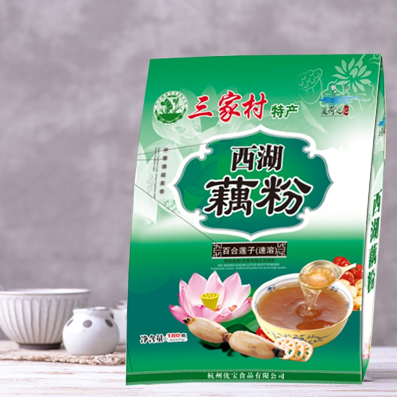 正宗西湖藕粉桂花莲子红枣36g10杭州三家村特产早餐速食品代餐羹