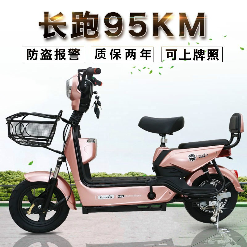 Double drive electric scooter for adult driving folding lithium battery pedal battery two wheeled bicycle light folding