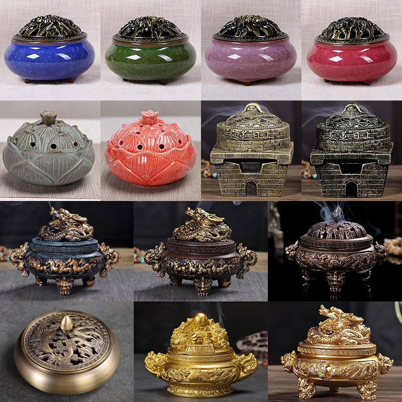 茶道配件用具陶瓷香炉家用创意香道复古香薰炉塔香炉盘香香炉摆件
