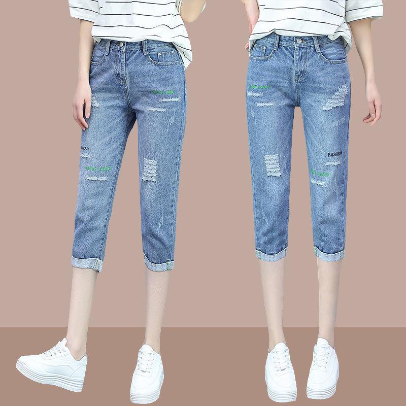 破洞女士九分裤宽松2020新款牛仔裤用后评测