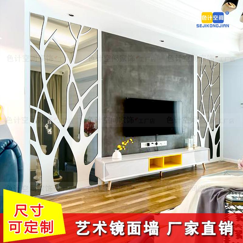 亚克力镜面3d立体墙贴画客厅电视背景墙纸家居装饰品时尚镜子自粘
