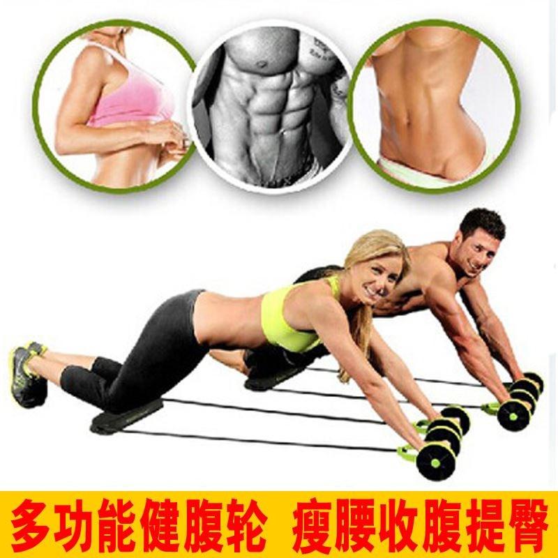 家用运动减腹键撑马甲线健身器复仑腹肌卷腹双推轮俯卧健腹器