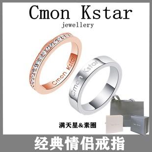 小CK2-858滿天星情侶戒指一對時尚玫瑰金ins潮輕奢對戒男送女友