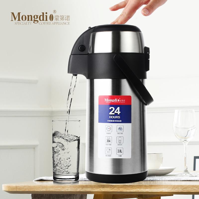 Mongdio气压式热水瓶家用304不锈钢保温保冷气压壶大容量开水瓶