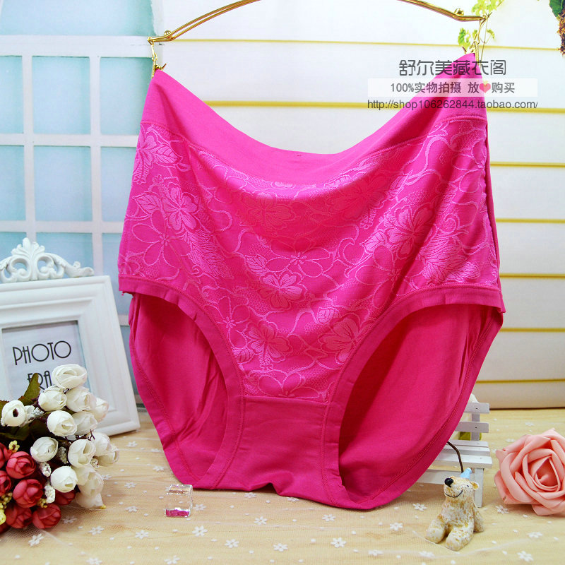 Tejiafeijia middle-aged and old mothers mother-in-law oversized underwear womens high waist bamboo fiber trouser head underpants package mail
