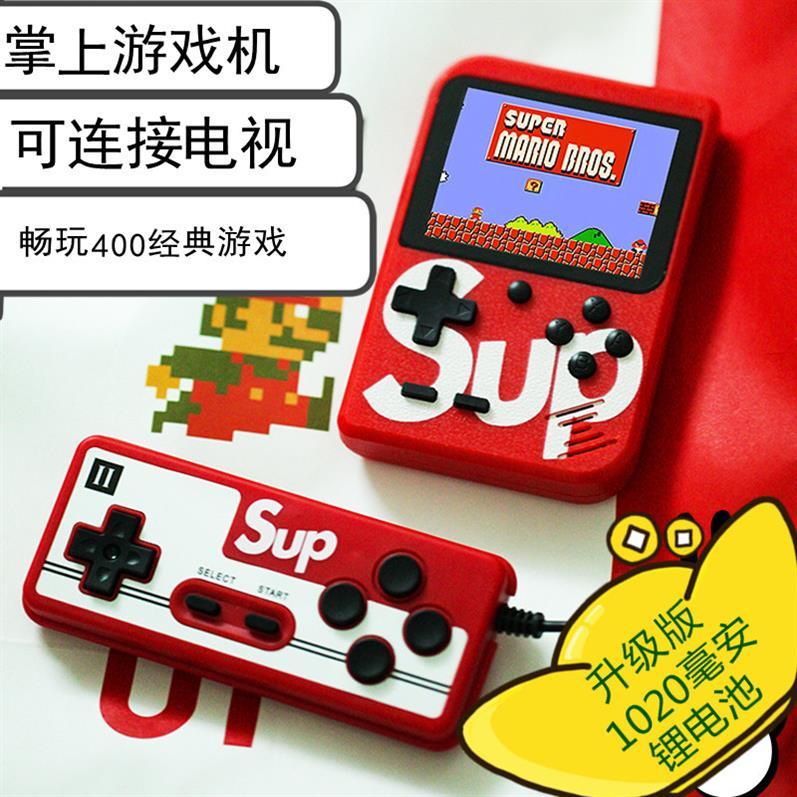 掌上男生体感孩子网红后mini游戏机(非品牌)